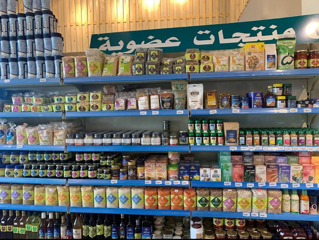 Gardens of the Oasis store